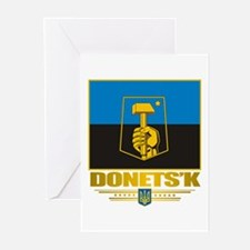 """Donetsk"" Greeting Cards (Pk of 10)"