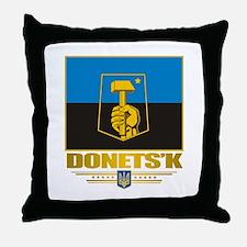 """Donetsk"" Throw Pillow"