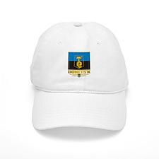 """""""Donetsk"""" Baseball Cap"""