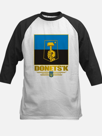 """Donetsk"" Kids Baseball Jersey"