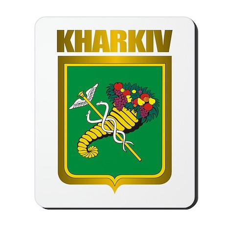 """""""Kharkiv"""" Mousepad"""