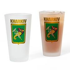 """Kharkiv"" Drinking Glass"