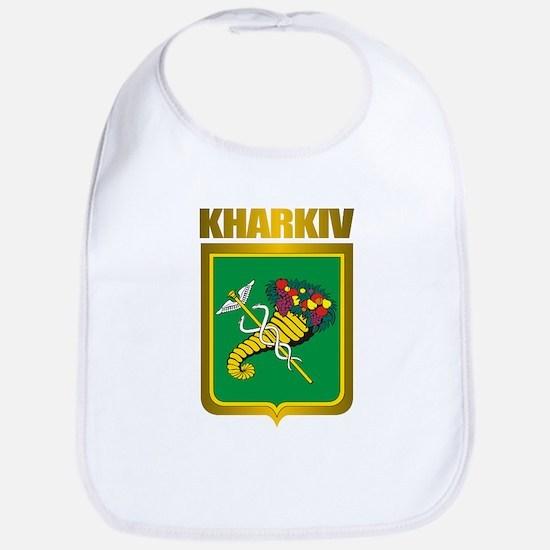 """""""Kharkiv"""" Bib"""