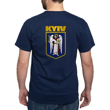 """Kyiv (Kiev)"" Dark T-Shirt"
