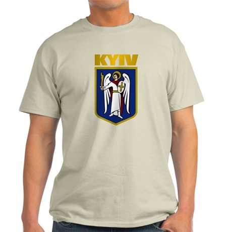 """Kyiv (Kiev)"" Light T-Shirt"