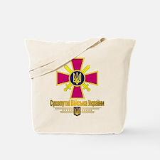 """Ukrainian Ground Forces"" Tote Bag"