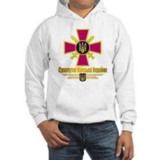 """Ukrainian Ground Forces"" Hoodie"