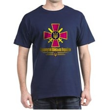 """Ukrainian Ground Forces"" T-Shirt"