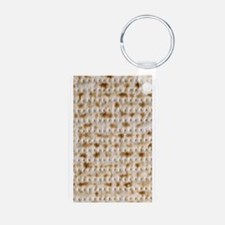 Matzo Mart Aluminum 2-Sided Keychain