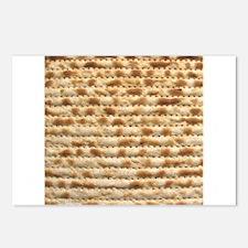 Matzah Postcards (Package of 8)