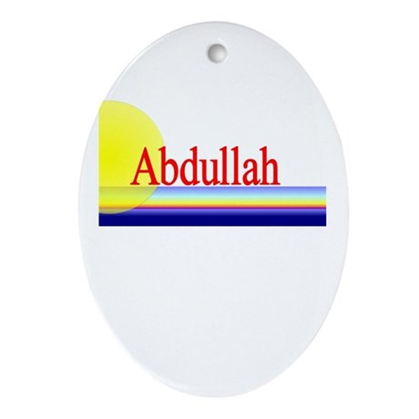 Abdullah Oval Ornament