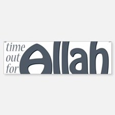 """Time for ALLAH"" Sticker (Bumper)"