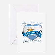 Argentina Flag Design Greeting Card