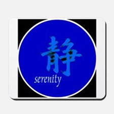 Serenity in Blue Mousepad
