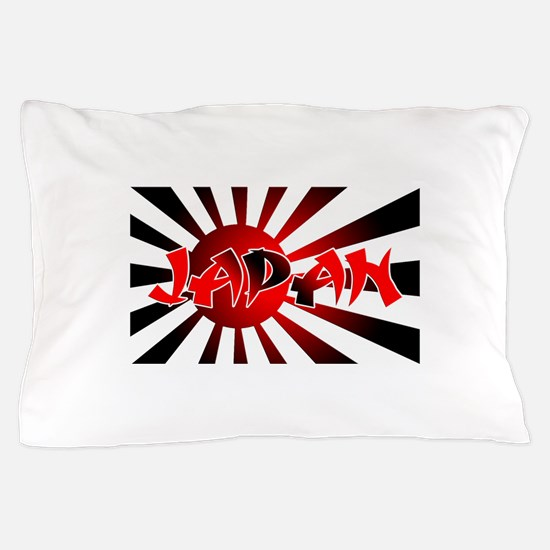 Japanese Flag Pillow Case