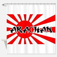 Akachan (baby) Shower Curtain