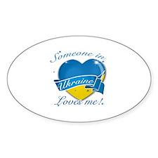 Ukraine Flag Design Sticker (Oval)