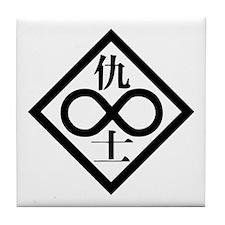 individual 11 Tile Coaster