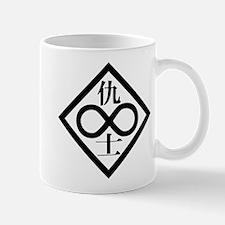 individual 11 Mug