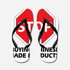 Funny Anti hamas Flip Flops