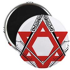 "Freemason Star of David 2.25"" Magnet (10 pack)"