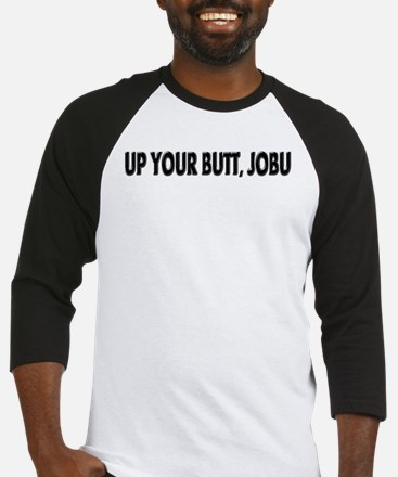 Up-your-butt Baseball Jersey