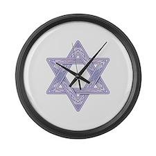 Star of David Large Wall Clock
