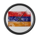 Armenia Flag Large Wall Clock