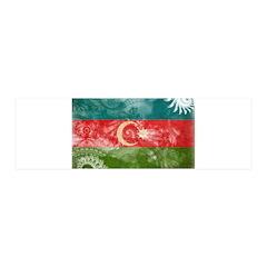 Azerbaijan Flag 21x7 Wall Peel