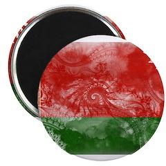 Belarus Flag 2.25