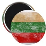 Bulgaria Flag 2.25