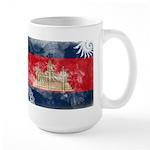 Cambodia Flag Large Mug