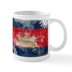 Cambodia Flag Mug