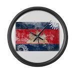 Cambodia Flag Large Wall Clock