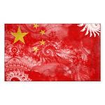 China Flag Sticker (Rectangle 50 pk)