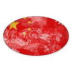 China Flag Sticker (Oval 50 pk)
