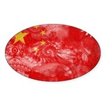 China Flag Sticker (Oval 10 pk)