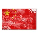 China Flag Sticker (Rectangle)