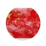 China Flag 3.5