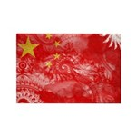 China Flag Rectangle Magnet (10 pack)