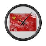 China Flag Large Wall Clock