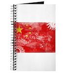 China Flag Journal