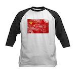 China Flag Kids Baseball Jersey