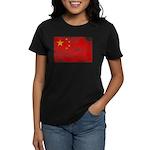 China Flag Women's Dark T-Shirt