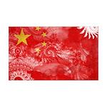 China Flag 38.5 x 24.5 Wall Peel