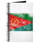 Eritrea Flag Journal
