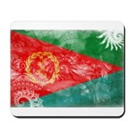 Eritrea Flag Mousepad
