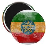 Ethiopia Flag 2.25