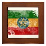 Ethiopia Flag Framed Tile