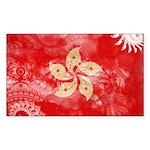 Hong Kong Flag Sticker (Rectangle 50 pk)